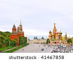 Red Square in Moscow, Russian Federation. National Landmark. Tourist Destination. - stock photo