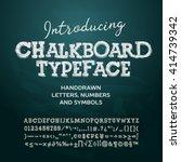 chalkboard typeface  letters... | Shutterstock .eps vector #414739342
