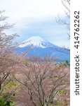 mountain fuji and cherry... | Shutterstock . vector #414762262