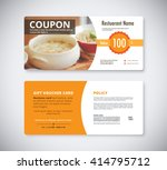gift coupon voucher template...