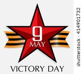 9 may.happy victory day. vector ... | Shutterstock .eps vector #414901732