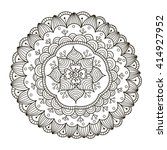 beautiful deco floral mandala....   Shutterstock .eps vector #414927952