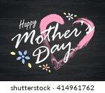 vector happy mothers day... | Shutterstock .eps vector #414961762