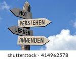 not  verstehen  lernen ... | Shutterstock . vector #414962578