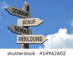 studium  beruf  schule... | Shutterstock . vector #414962602
