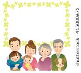 cute family and message space | Shutterstock . vector #415000672