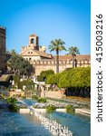 Small photo of The famous Alcazar with beautiful garden in Cordoba, Spain