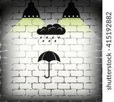 umbrella flat icon.