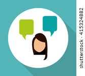 communication design. people... | Shutterstock .eps vector #415324882