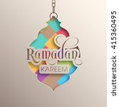 illustration of ramadan kareem... | Shutterstock .eps vector #415360495