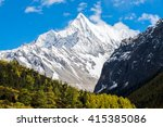 Mountain Peak With Snow  Yadin...