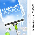 window cleaning service concept ... | Shutterstock .eps vector #415389832