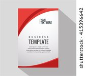 red brochure template | Shutterstock .eps vector #415396642