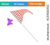flat design icon of butterfly...