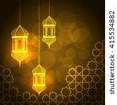 ramadan greeting card on orange ... | Shutterstock .eps vector #415534882