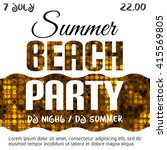 summer beach party flyer. disco ... | Shutterstock .eps vector #415569805