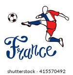 france. national football team... | Shutterstock .eps vector #415570492