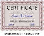 certificate template eps10 jpg... | Shutterstock .eps vector #415596445