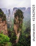 yuanjiajie scenic area in...   Shutterstock . vector #415629025