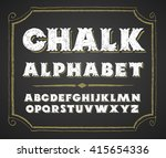 hand drawn alphabet on... | Shutterstock .eps vector #415654336