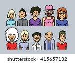 cartoon people collection    Shutterstock .eps vector #415657132