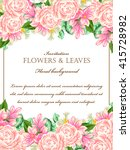 romantic invitation. wedding ... | Shutterstock .eps vector #415728982