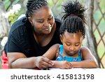 close up portrait of african... | Shutterstock . vector #415813198