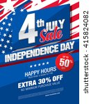 independence day sale banner... | Shutterstock .eps vector #415824082