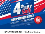 independence day sale banner... | Shutterstock .eps vector #415824112