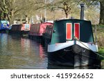 Front View Of A Canal Boat ...
