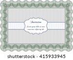 vintage invitation template.... | Shutterstock .eps vector #415933945