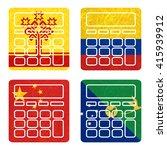 nation flag. calculator... | Shutterstock . vector #415939912