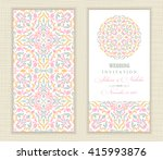 invitation cards in an vintage... | Shutterstock .eps vector #415993876