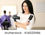 professional hairdresser with... | Shutterstock . vector #416020486