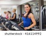 diverse people running on... | Shutterstock . vector #416114992