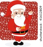 santa with bell | Shutterstock .eps vector #41612809