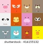 animal face set | Shutterstock .eps vector #416155132
