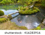 Traditional Japanese Pond...