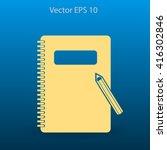 notebook vector icon | Shutterstock .eps vector #416302846