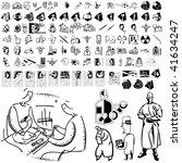 medical set of black sketch.... | Shutterstock .eps vector #41634247