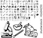 medical set of black sketch.... | Shutterstock .eps vector #41634253