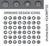 arrows icon set  clean vector | Shutterstock .eps vector #416389732