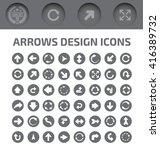 arrows icon set  clean vector | Shutterstock .eps vector #416389732
