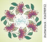 vector colored floral... | Shutterstock .eps vector #416398912