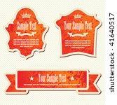 set of design elements | Shutterstock .eps vector #41640517