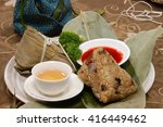 dragon boat festival to eat... | Shutterstock . vector #416449462
