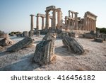 Small photo of Image of Afaia Temple, Aegina, Saronic Gulf, Greece