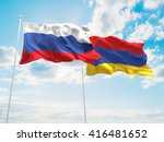 3d illustration of russia  ... | Shutterstock . vector #416481652