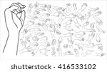 the vector illustration of hand ... | Shutterstock .eps vector #416533102
