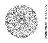 mandala ornament  hand made... | Shutterstock .eps vector #416572372